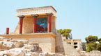 Knossos – kan bestilles hjemmefra
