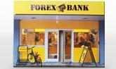 Din närmaste bankbutik